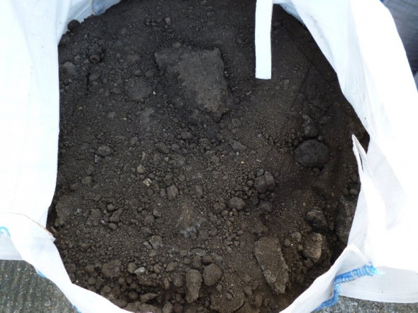 Top soil bulk bag landscaping for Bags of topsoil